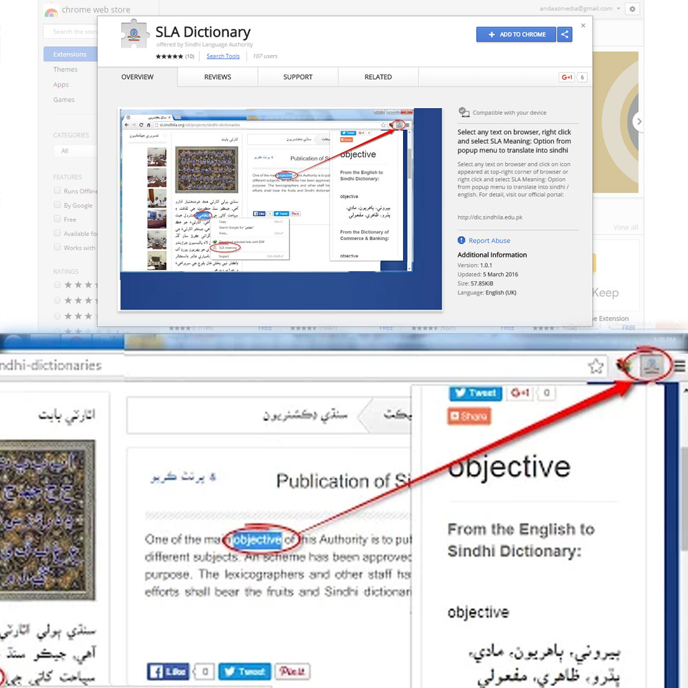 Chrome extension of Sindhi Dictioanries