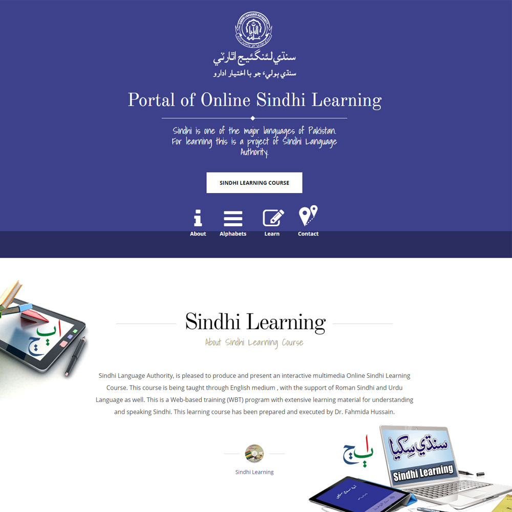 Online Sindhi Learning